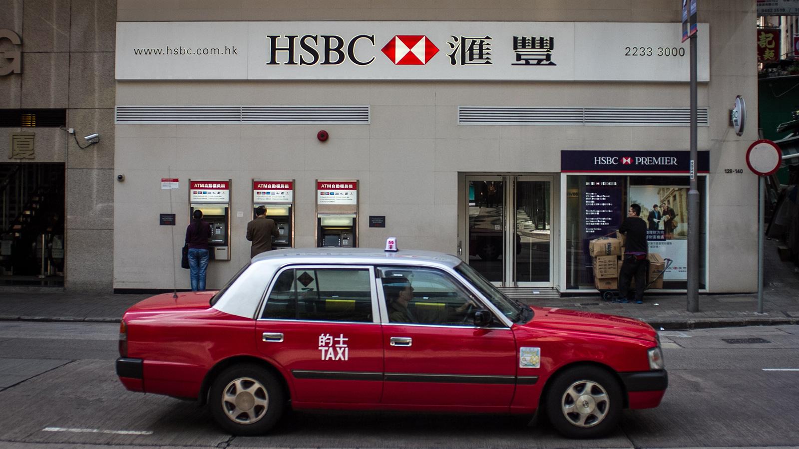 hong-kong-branch-high-res-1600×900