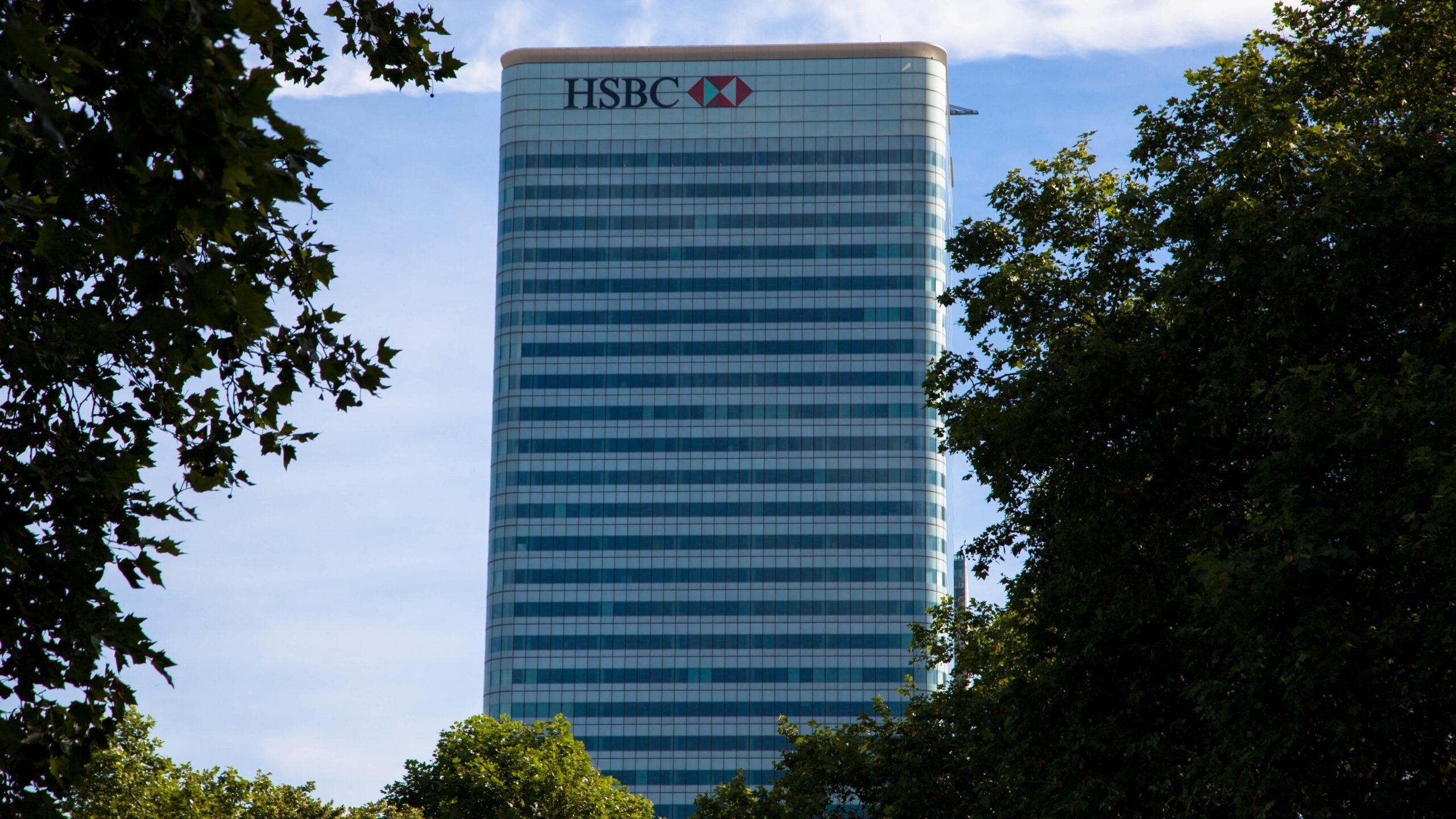 hsbc-hq-building-high-res