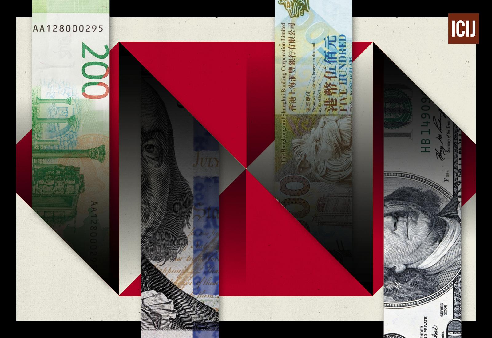 money_trail-HSBC-FINAL-logo